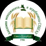 Академия менеджмента и агробизнеса