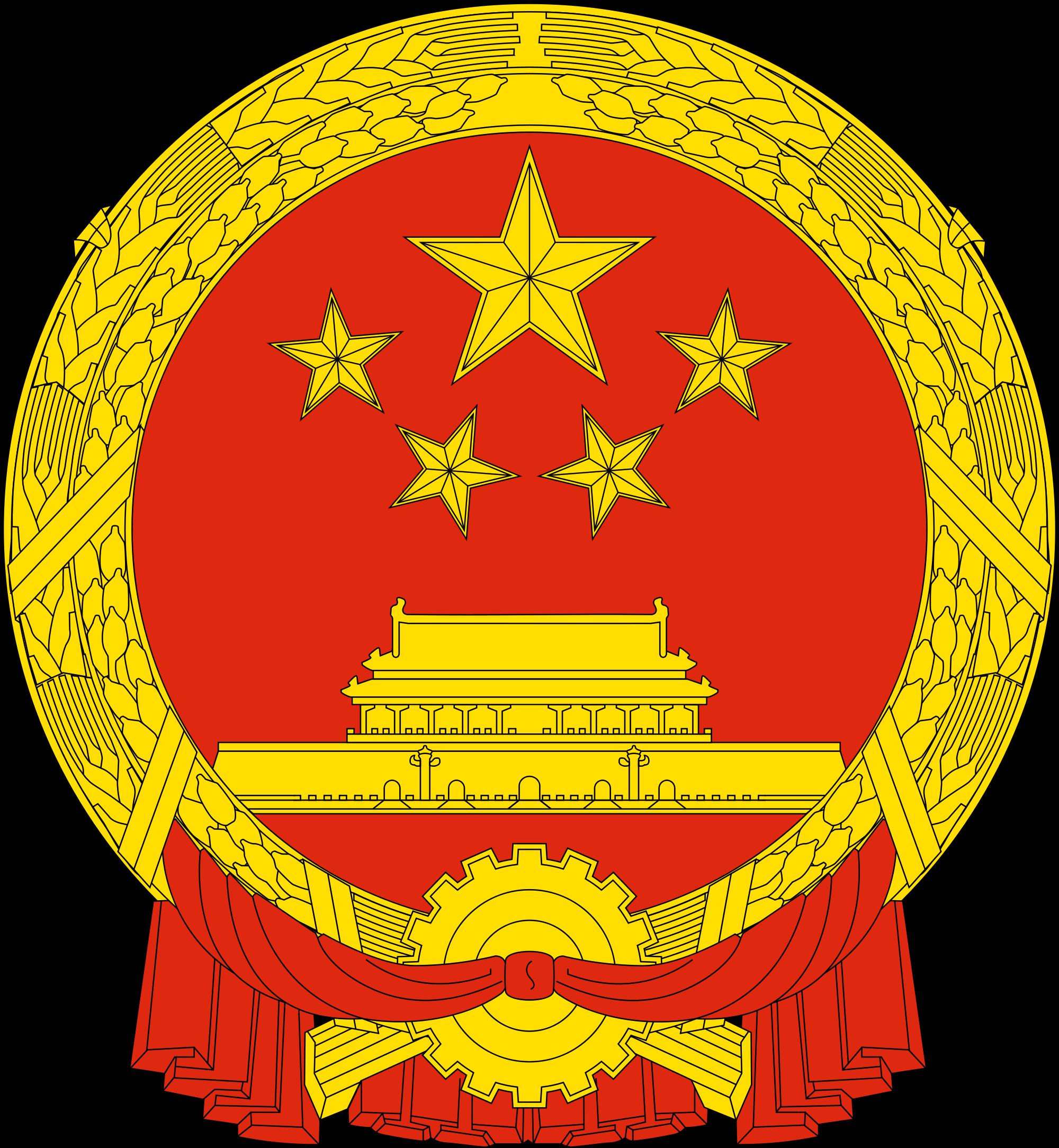 Глава группы Академии сельскохозяйственных наук Синьцзян-уйгурского автономного района КНР Ян Лилин