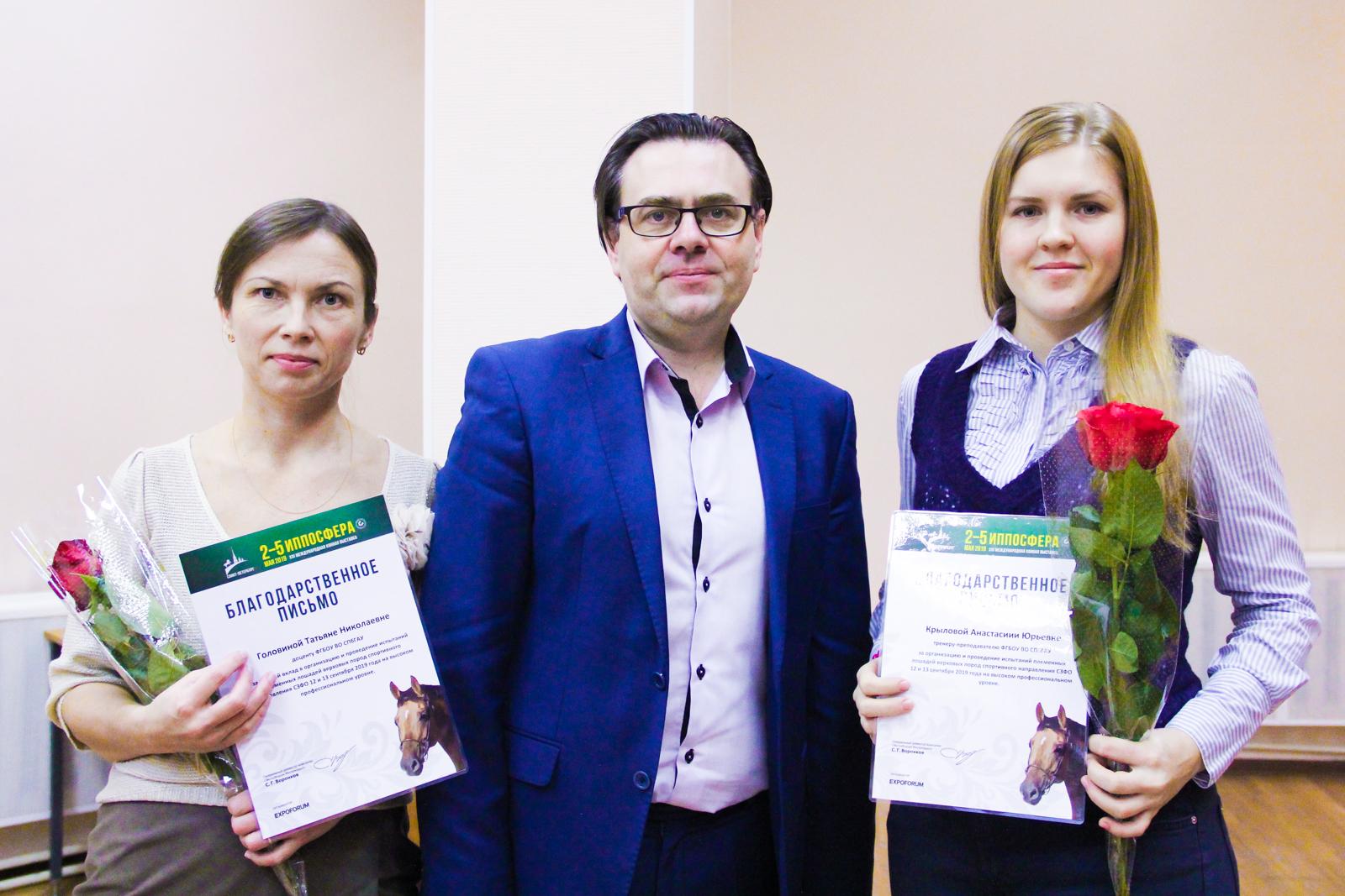 Санкт-Петербургский государственный аграрный университет участвовал в организации Испытаний племенных лошадей СЗФО 2019 г