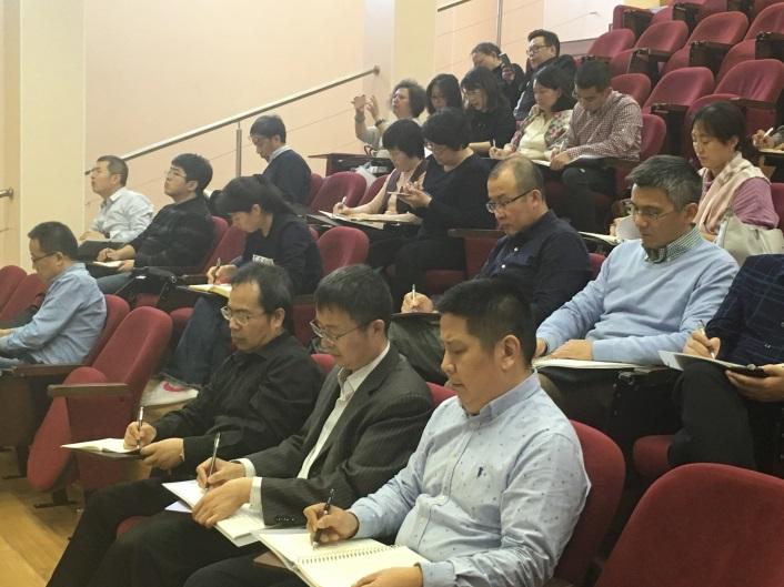 Обучение представителей Академии общественных наук Китайской Народной Республики в рамках международного сотрудничества