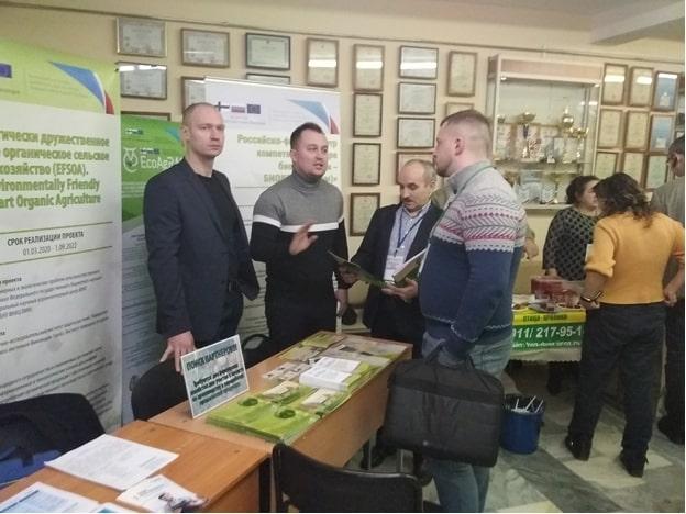 III ежегодный съезд фермеров Ленинградской области