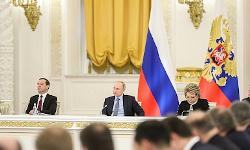 Заседание Государственного совета по аграрной политике