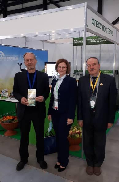 Академия менеджмента и агробизнеса активный участник 29-ой Международной выставки-ярмарки «АГРОРУСЬ – 2020»