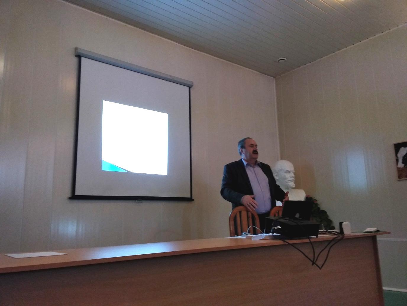 Обучение по программе «Охрана труда» с применением дистанционных образовательных технологий