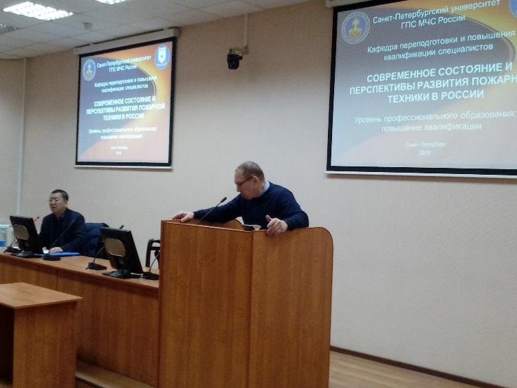 Обучение представителей Министерства по управлению в чрезвычайных ситуациях Китайской Народной Республики в рамках международного сотрудничества