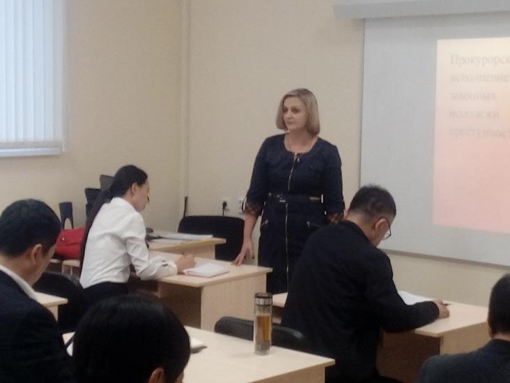 Обучение представителей Народной Прокуратуры провинции Аньхой Китайской Народной Республики в рамках международного сотрудничества