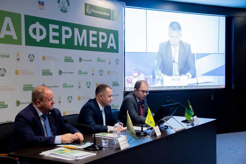 В  СПбГАУ состоялось торжественное открытие федерального проекта «Школа фермера»