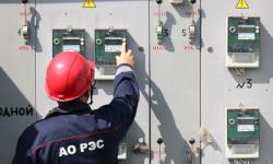 Современные системы учета электроэнергии
