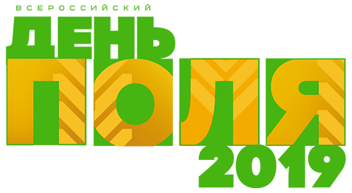 Международная стажировка научно-педагогических сотрудников образовательных организаций в ФГБОУ ВО СПбГАУ