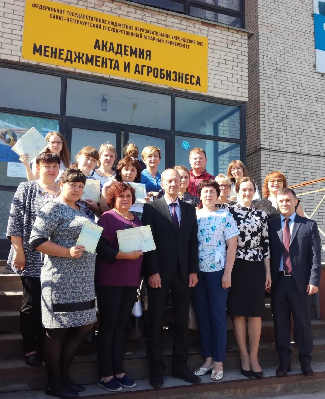 Повышение квалификации специалистов АПК Свердловской области