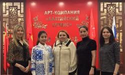 Сотрудничество с Китайским культурным центром Санкт-Петербурга