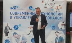 Профессиональные стандарты в системе управления персоналом предприятия (организации)