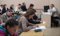 «Охрана труда и оказание первой помощи» с применением дистанционных образовательных технологий