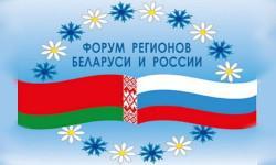 Образовательное сотрудничество России и Беларуси