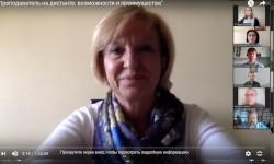 Преподаватель на дистанте: возможности и преимущества