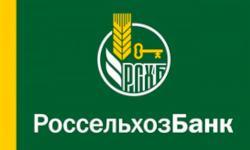 Россельхозбанк открыл «Школу фермера» в Ленинградской области